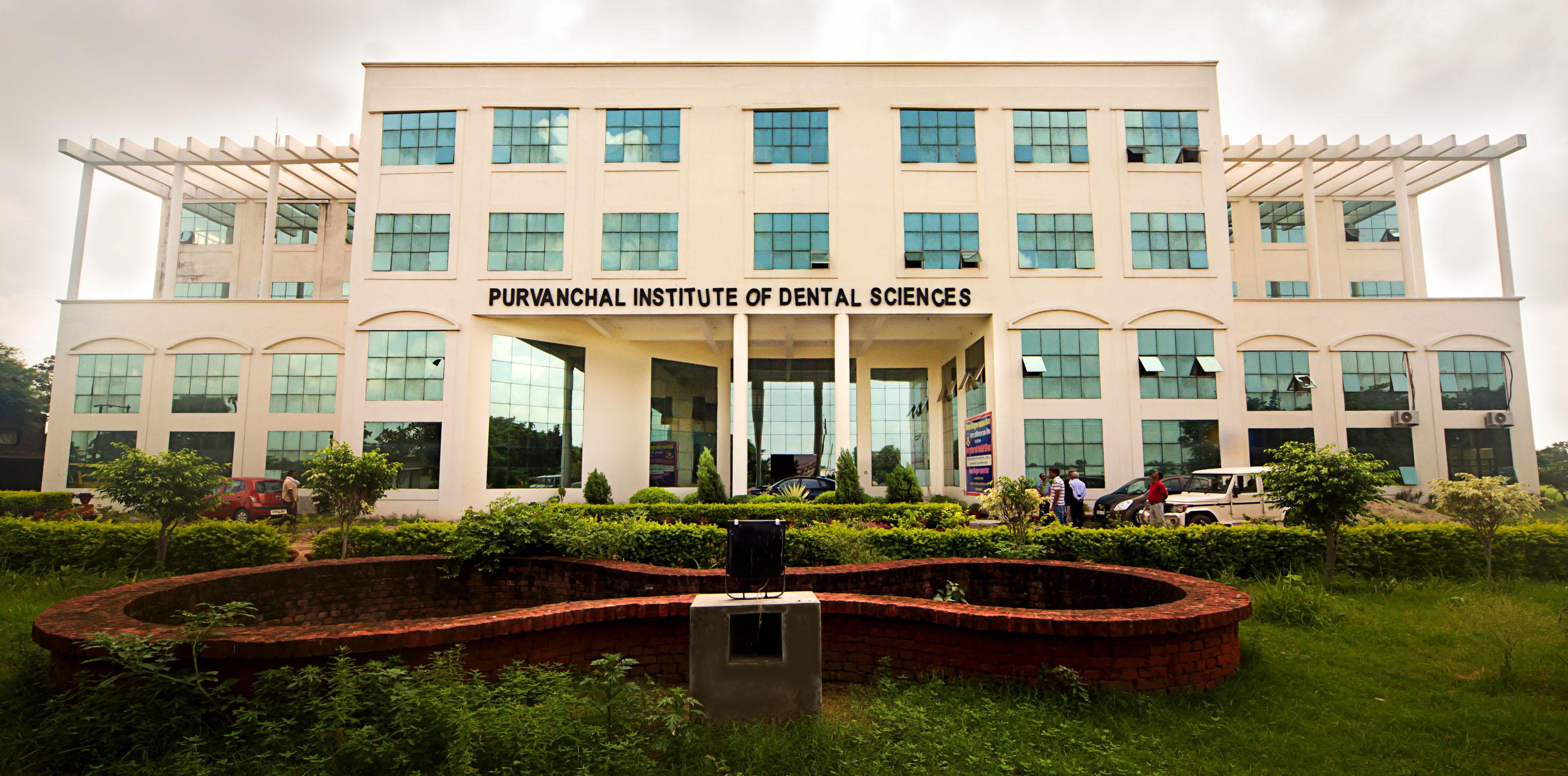 Purvanchal Institute of Dental Sciences, Gorakhpur Image