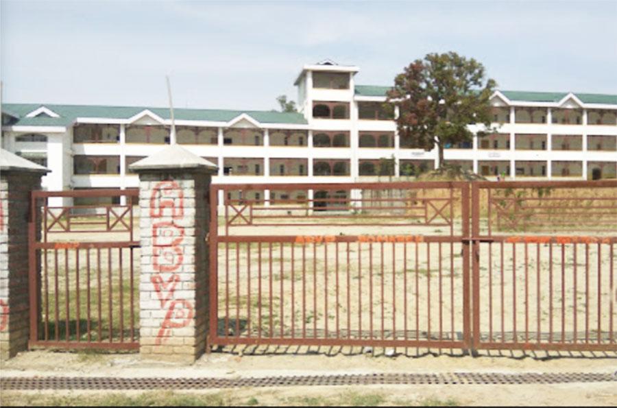 Government College, Bangana