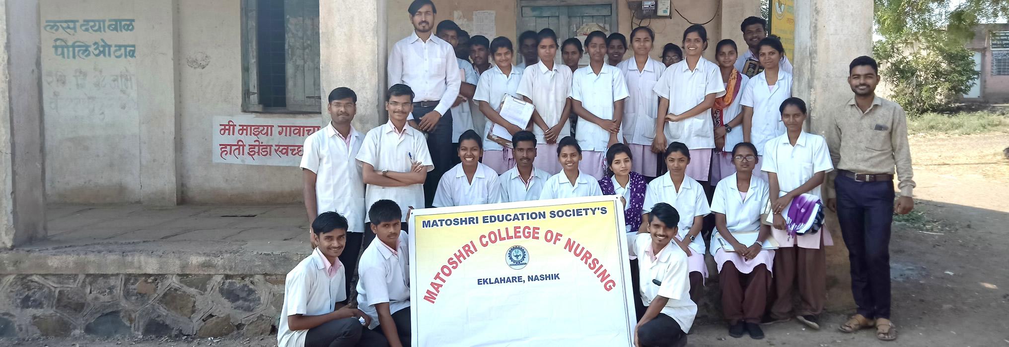 Matoshri College Of Nursing, Nashik Image
