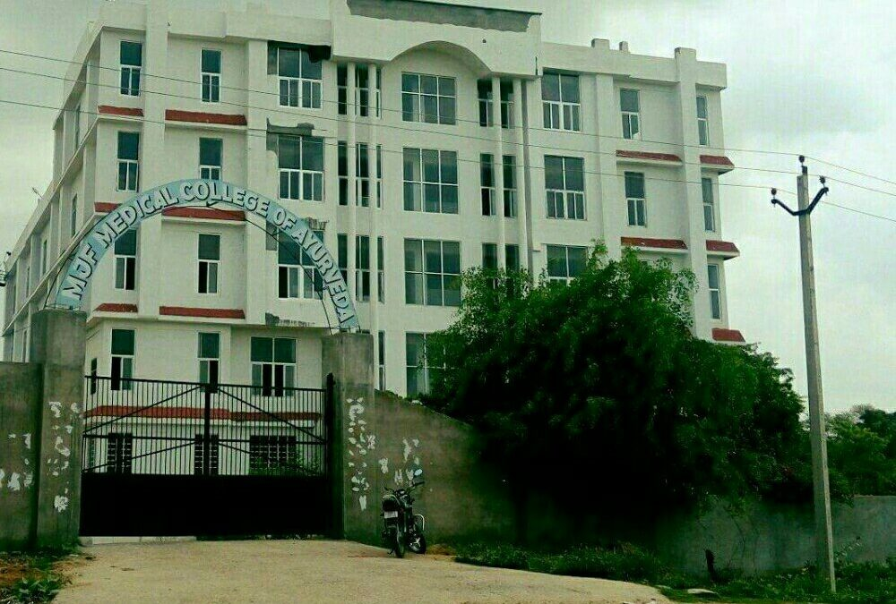 Mahatma Jyotiba Fule Ayurveda Mahavidyalaya Image