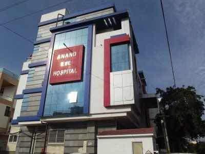 Anand Hospital & Eye Centre