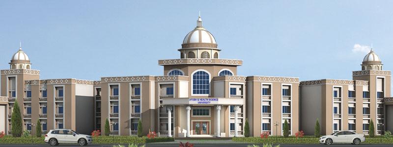 Pt. Deendayal Upadhyay Memorial Health Science and Ayush University of Chhattisgarh Image