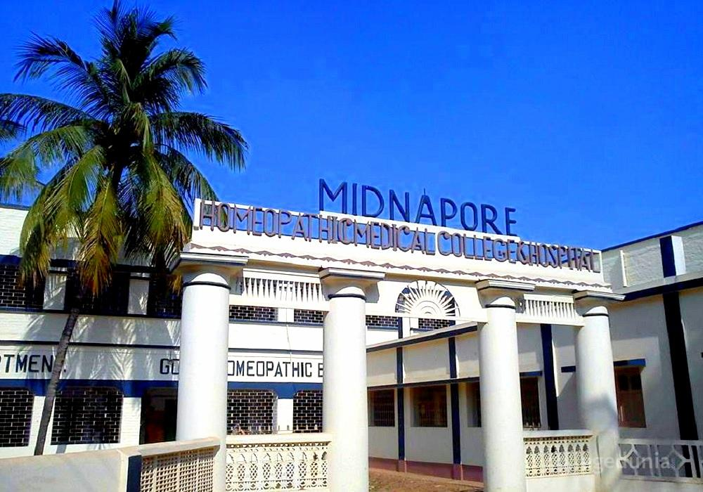 Midnapore Homoeopathic Medical College And Hospital., Paschim Medinipur