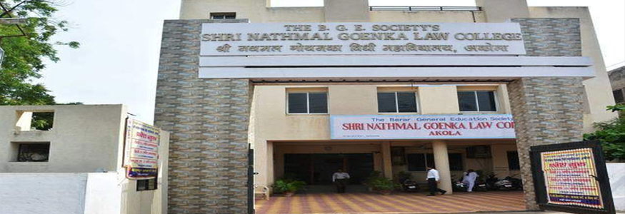 Shri Nathmal Goenka Law College, Akola Image