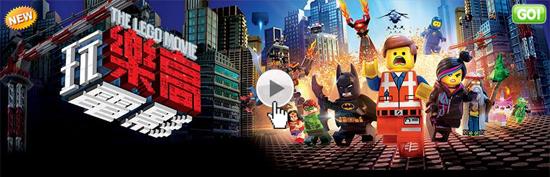 動畫樂高玩電影海報(主題曲/影評)pps翻譯影城-配樂&音樂聽了很開心~lego英雄傳線上影評/乐高大电影qvod影评THE LEGO MOVIE Review