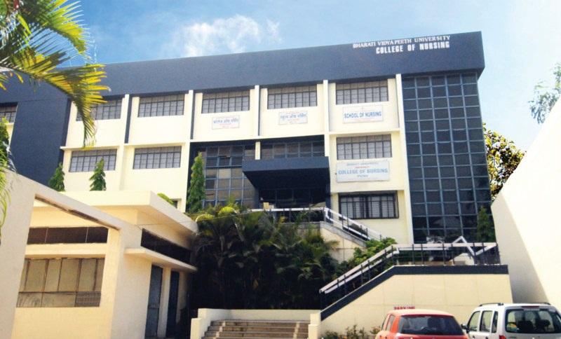Bharati Vidyapeeth University College of Nursing, Pune Image
