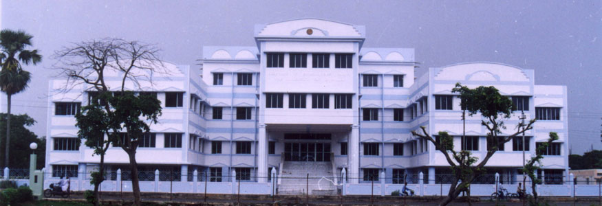 Bankura Samhati Law College