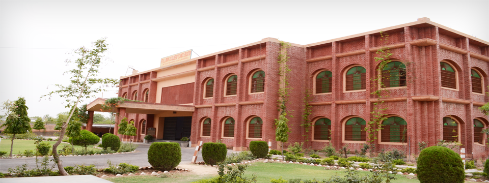 Seth G. L. Bihani S. D. College Of Technical Education