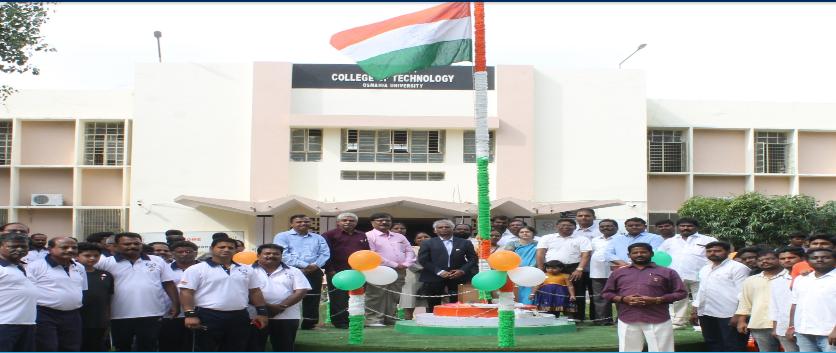 College of Technology, Osmania University, Hyderabad Image
