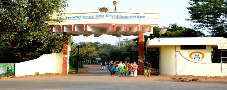 APSU (Awadhesh Pratap Singh University), Rewa
