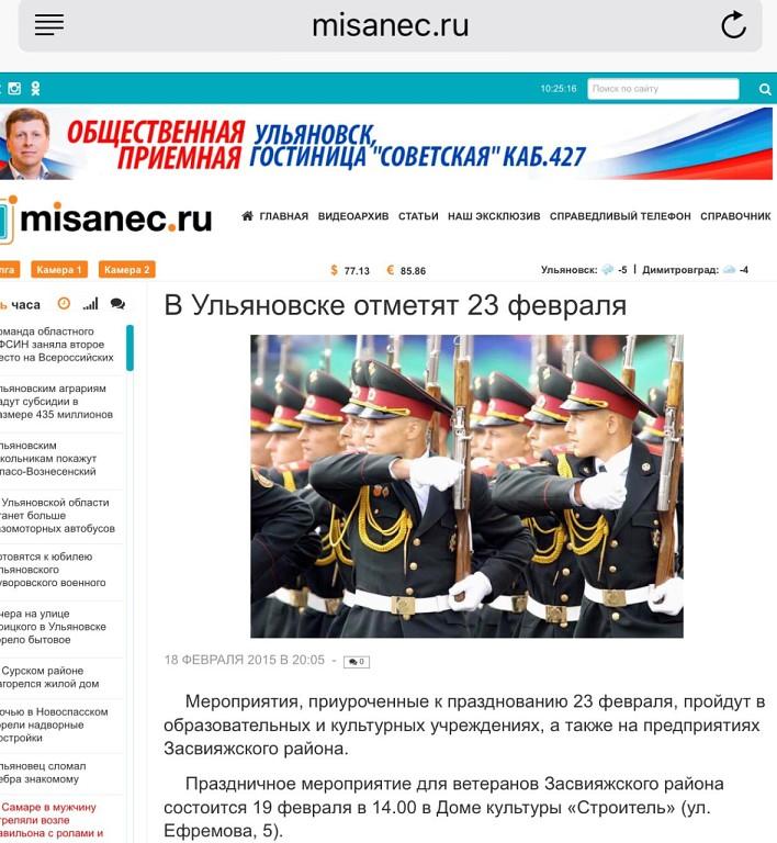 """""""То, что сейчас происходит на Майдане, – это провокация, в том числе направленная на дискредитацию """"Правого сектора"""", - спикер ПС Бык - Цензор.НЕТ 7602"""