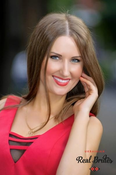 Profile photo Ukrainian lady Nataliya