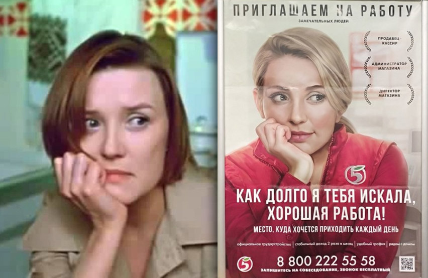 Про женское счастье в СССР и сейчас