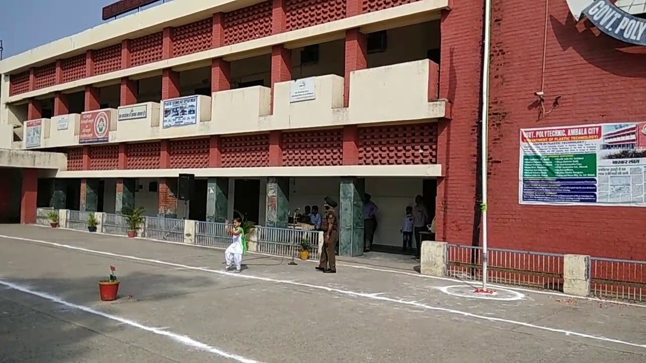 Government Polytechnic, Ambala