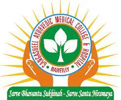 Gangasheel Ayurvedic Medical College and  Hospital