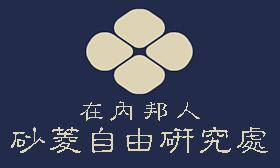 http://sunabisi.wicurio.com/,logo