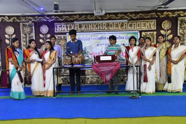 Satya Kinkor Dey Academy, Birbhum Image
