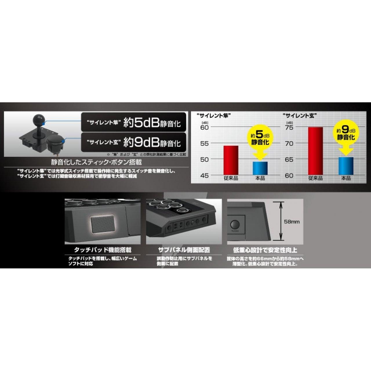 real-arcade-pro-v-silent-hayabusa-for-playstation-4-playstation-403105.2.jpg