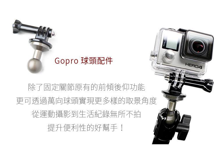 加購可安裝Gopro, 各代Gopro皆可使用