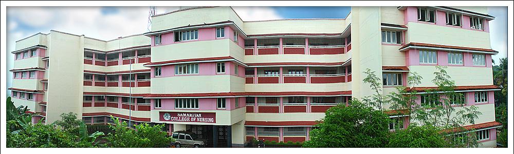 Samaritan College Of Nursing Samaritan Hospital, Ernakulam Image