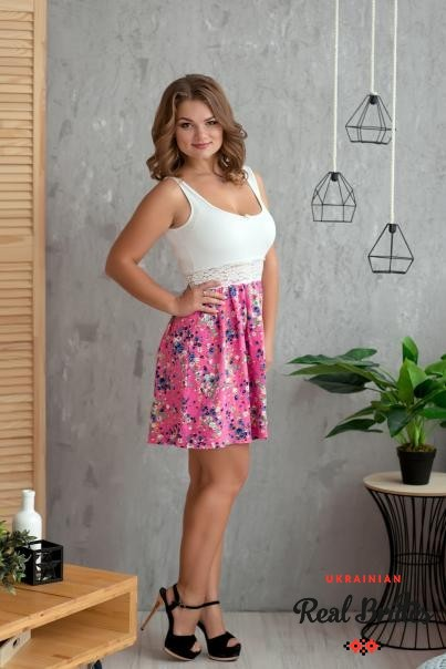 Photo gallery №7 Ukrainian bride Mariya
