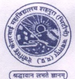 Devisingh Kesharbai College of Arts and Commerce, Jabalpur