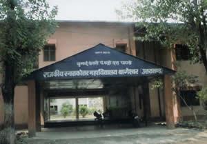 Kumaon Kesari Pt. Badridutt Pandey Government Post Graduate College, Bageshwar Image