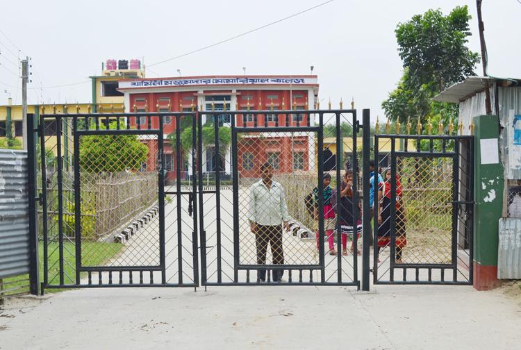 Jamini Majumdar Memorial College, Dakshin Dinajpur