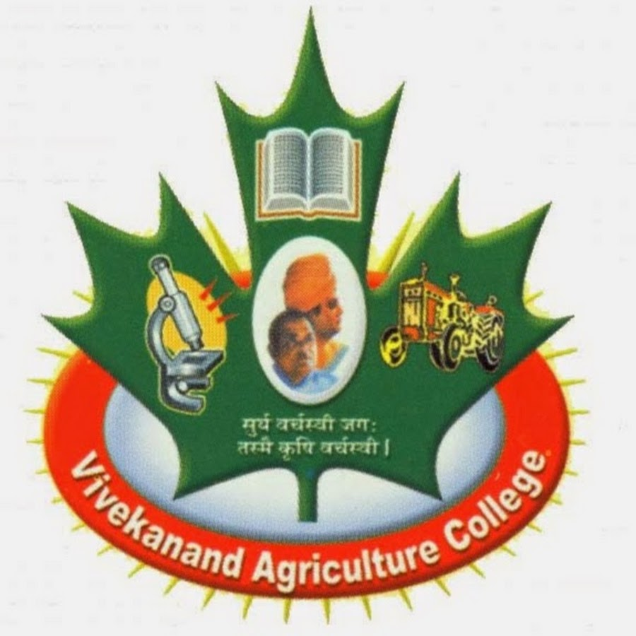 Vivekanand College of Agriculture, Hiwara, Dist Buldana