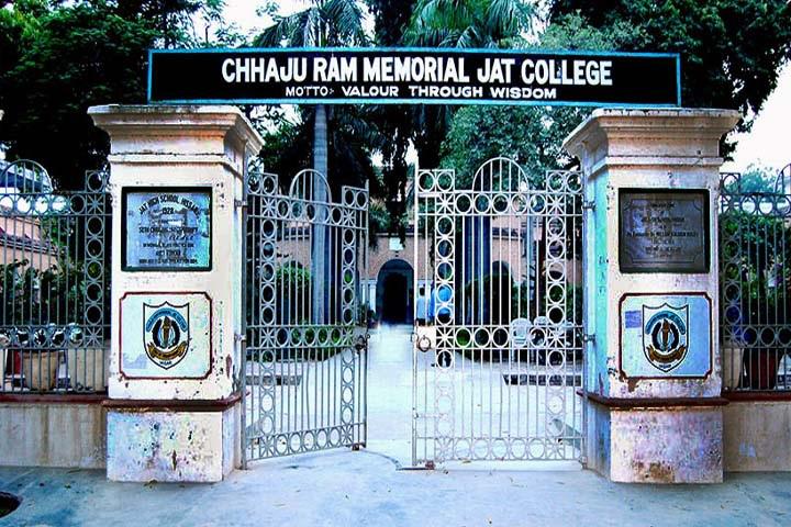 Chhaju Ram Memorial Jat College