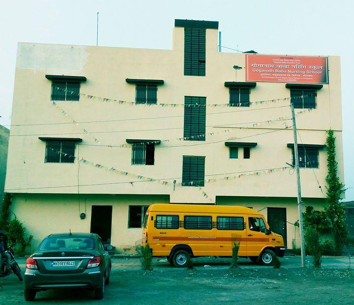 Goganath Baba Nursing School Image