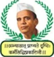 Maharashtra Arogya Mandal's Sumati Bhai Shah Ayurved Mahavidyalaya, Pune