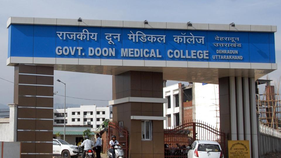 Government Doon Medical College, Dehradun Image