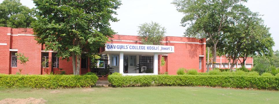D.A.V. Girls College, Rewari