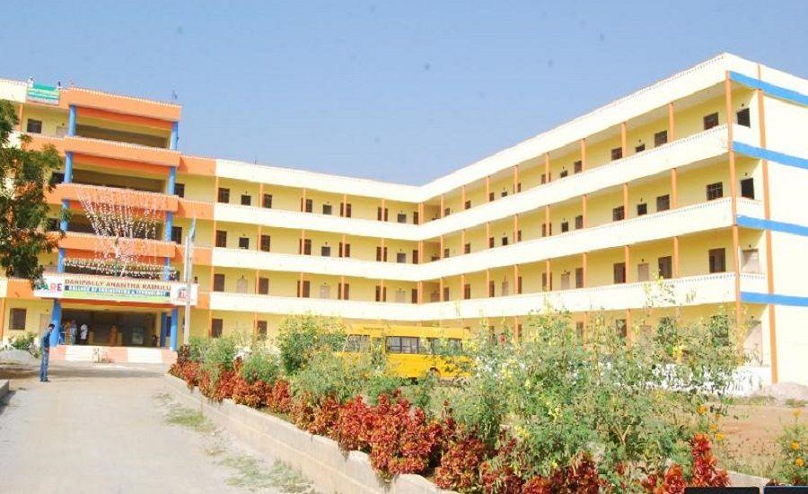 Daripally Anantha Ramulu College of Engineering and Technology