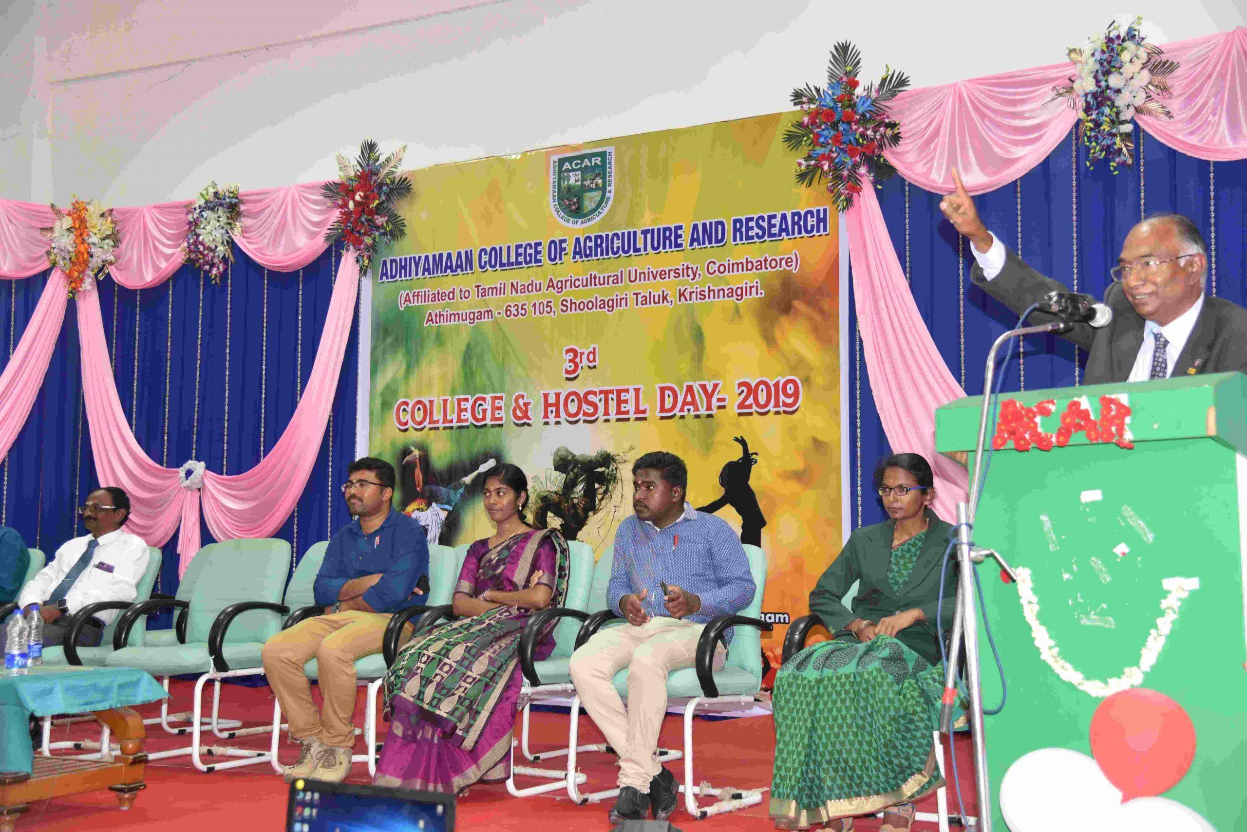 Adhiyamaan College of Agricultural and Research, Krishnagiri Image