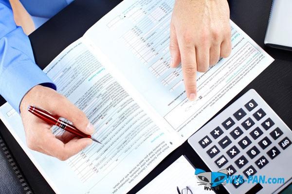 Скор оплатить налоги на УСН 5% за 4 квартал 2015 года!