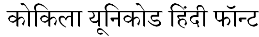 Download Kokila Hindi Font