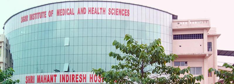 Shri Guru Ram Rai Institute of Medical and Health Science, Dehradun Image
