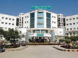 U.P. Rural Institute of Medical Sciences Image