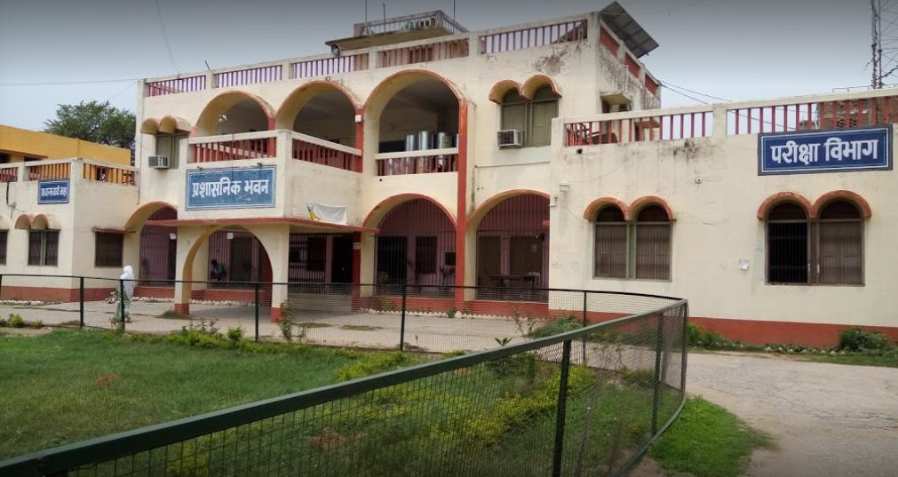 Ganesh Dutt College, Begusarai