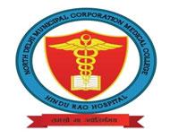 North Delhi Muncipal Corporation Medical College, Delhi