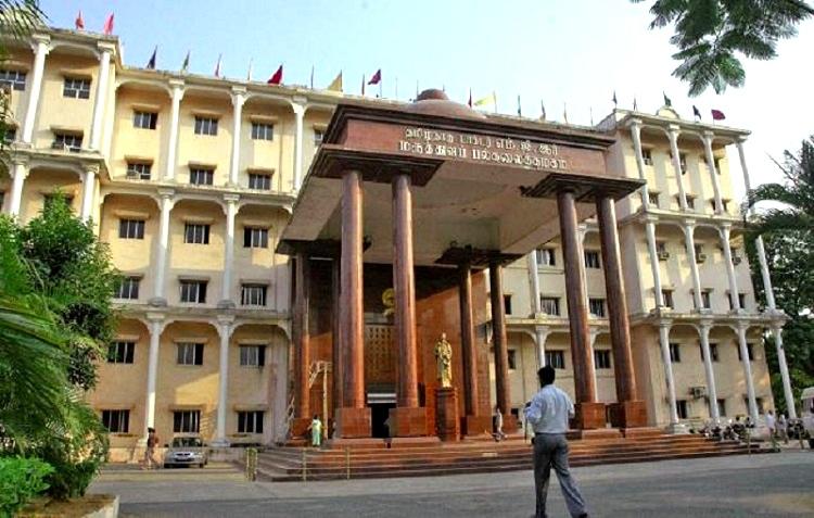 Department of Medical Tamil Nadu Dr. M.G.R. Medical University Image