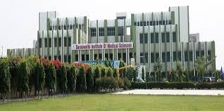 Saraswathi Institute of Medical Sciences, Hapur Image