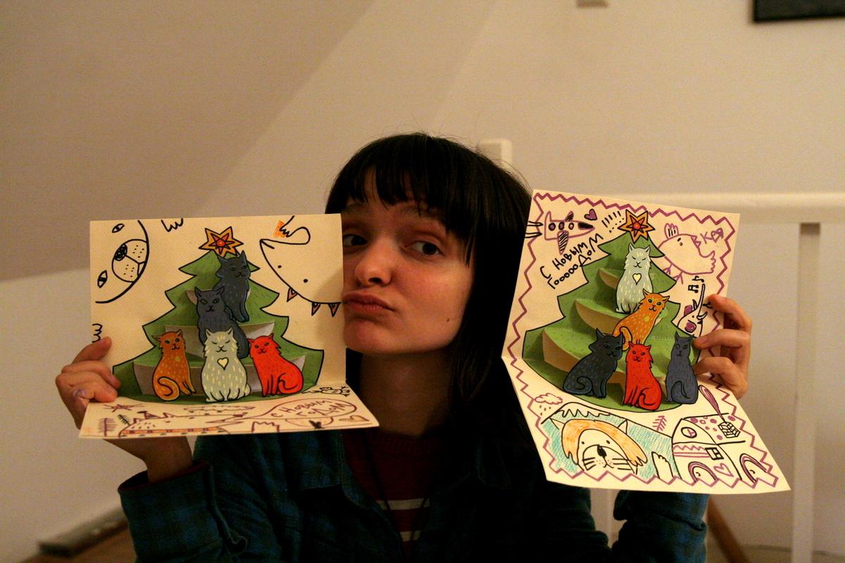 Гигантские открытки