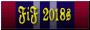 FIF2018s_smaller.png?dl=0