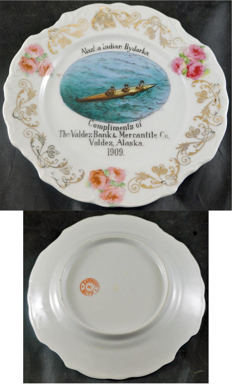 Antique Alaska Valdez Bank & Mercantile Co.               souvenir china for sale