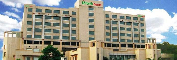 Fortis Escorts Hospital Image