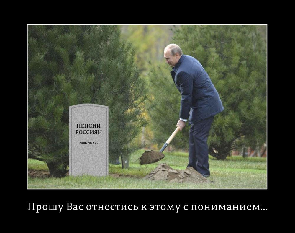 Рассказываю, где левое и правое в дилемме Путин или Лукашенко?