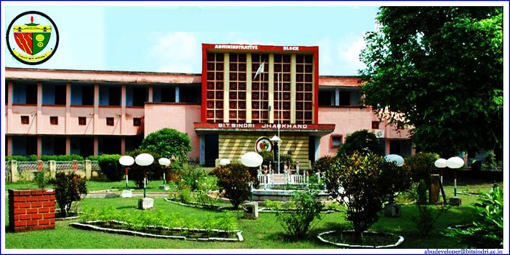 Birsa Institute of Technology Sindri, Dhanbad
